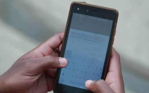 Poste et Télécoms : 219 milliards de francs CFA et 11 millions d'abonnés à la téléphonie mobile pour les opérateurs en 2019 (ARCEP)