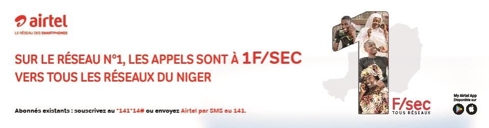 Banne Airtel 1