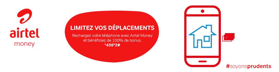 Banne Airtel 2