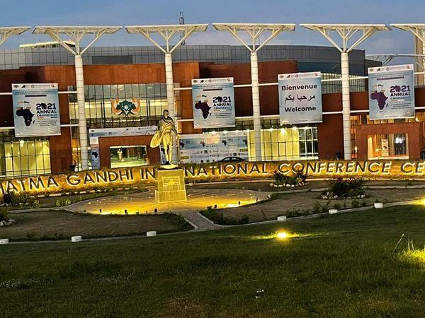Evènement: Niamey accueille le conclave annuel des Barreaux africains(AFBA2021)