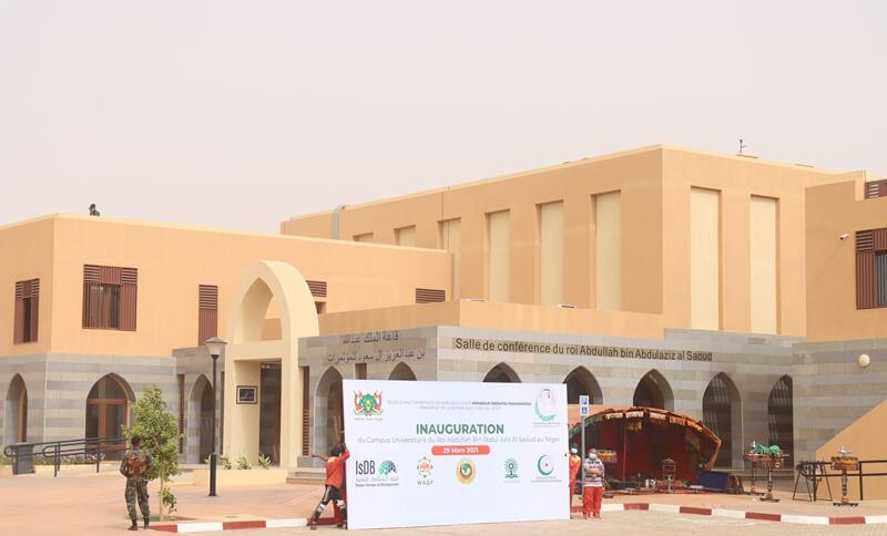 Infrastructures universitaires: inauguration officielle du Campus Roi Abdullah Bin Abdul Aziz Al Saoud de Niamey